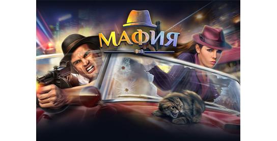 Запуск нового оффера Мафия Непобедима в системе ADVGame!