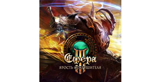 Запуск нового оффера Сфера 3: Ярость Сокрушителя в системе ADVGame!