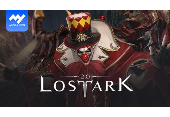 Новости оффера Lost Ark (CPP) в системе ADVGame!