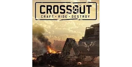 Зимняя акция в оффере Crossout в системе ADVGame!