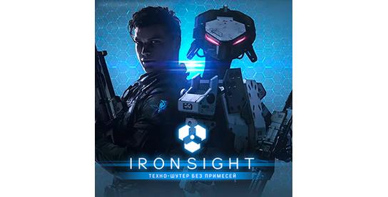Запуск нового оффера Ironsight в системе ADVGame!