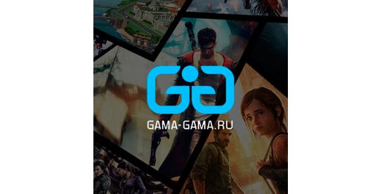 Запуск эксклюзивного оффера Gama-Gama (Магазин) в системе ADVGame!