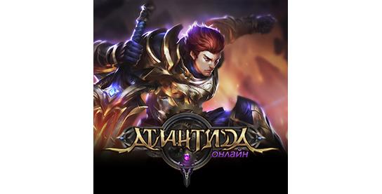Запуск нового оффера Атлантида в системе ADVGame!