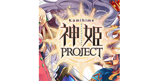 Временная приостановка оффера Kamihime Project (RU,NO) в системе ADVGame!