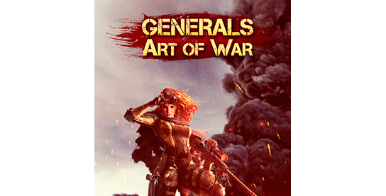 Новости оффера Generals: Art of War DACH в системе ADVGame!