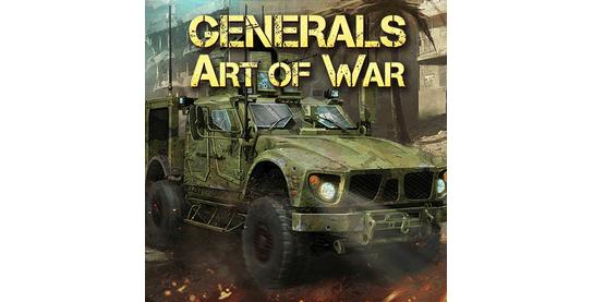 Запуск нового оффера Generals. Art of War (Android) в системе ADVGame!