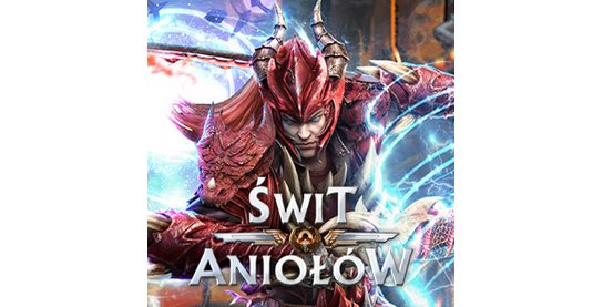 Запуск нового оффера Swit Aniolow в системе ADVGame!