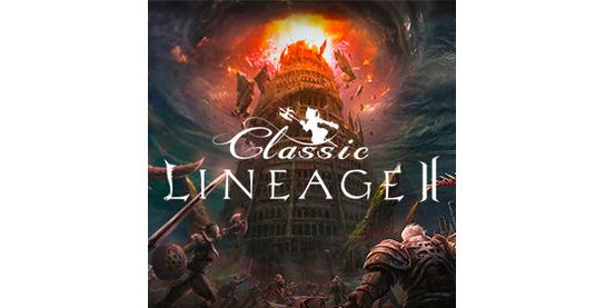 Запуск нового оффера Lineage 2 Classic EU в системе ADVGame!
