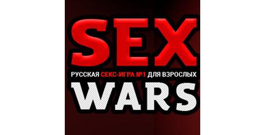Запуск нового оффера SexWars в системе ADVGame!