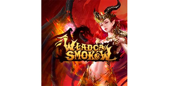 Запуск нового оффера Wladca Smokow в системе ADVGame!