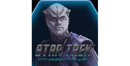 Запуск нового оффера Star Trek в системе ADVGame!