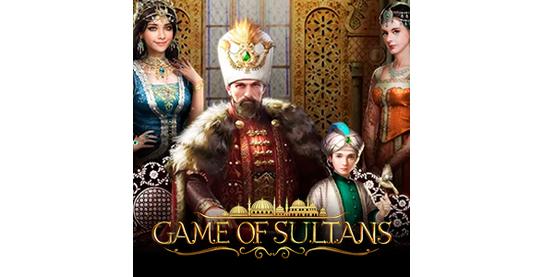 Запуск новых офферов Game of Sultans US [iOS, Android] в системе ADVGame!