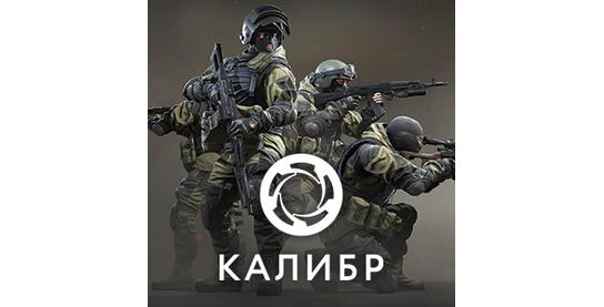 Новости оффера Калибр в системе ADVGame!
