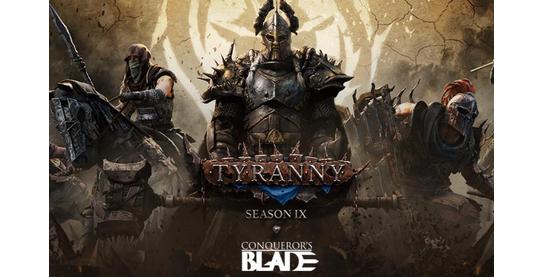 Новости оффера Conqueror's Blade WW в системе ADVGame!