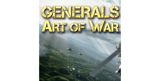 Новости оффера Generals: Art of War DACH, US в системе ADVGame!