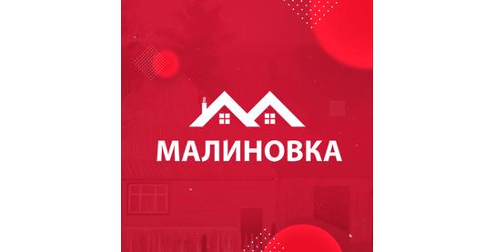 Остановка оффера Малиновка в системе ADVGame!