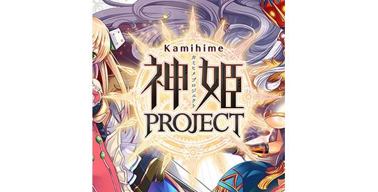 Запуск нового оффера Kamihime Project (RU,NO) в системе ADVGame!