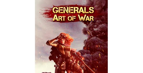 Специальное предложение в оффере Generals: Art of War от ADVGame!