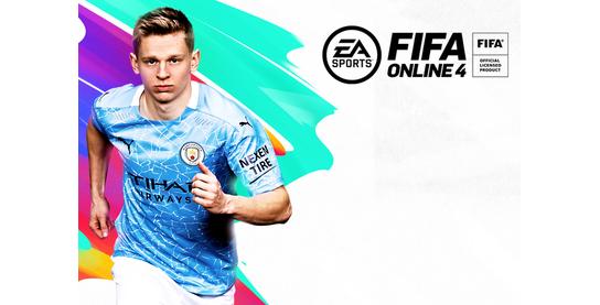 Запуск нового оффера FIFA Online 4 TR в системе ADVGame!