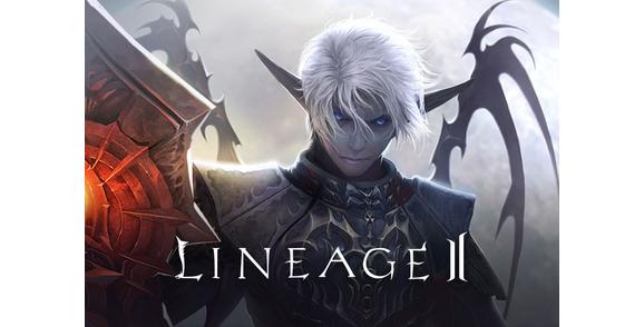 Новости оффера Lineage 2 в системе ADVGame!